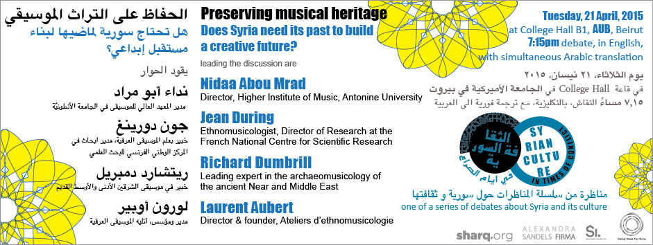 "Invitation to the debate ""Preserving musical heritage: Does Syria need its past to build a creative future? """