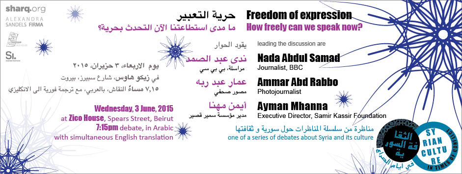 Freedom of Expression - How freely can we speak now?