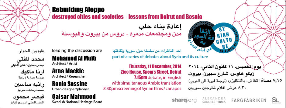 "Invitation to the debate ""Rebuilding Aleppo - lessons from Beirut and Bosnia"""