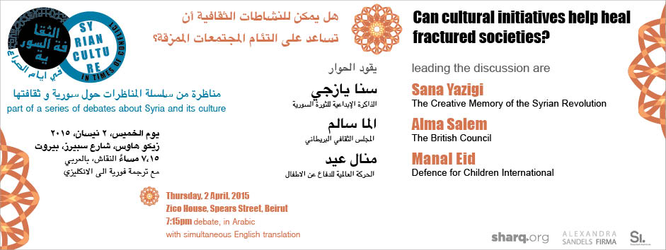 "Invitation to the debate ""Can cultural initiatives help heal fractured societies?"""
